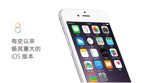 视频演示iOS8那些被隐藏的很棒的功能