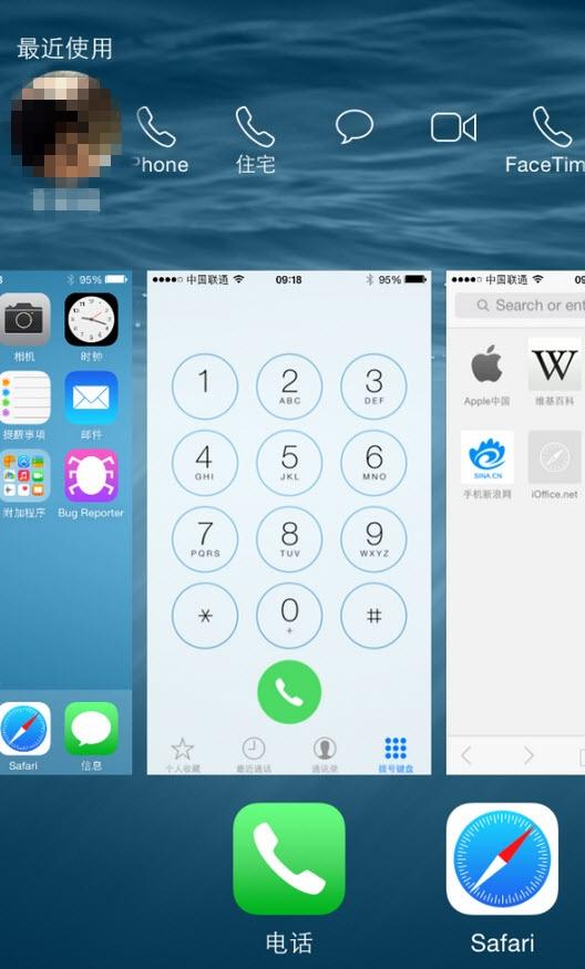 iOS8对比iOS7功能大汇集