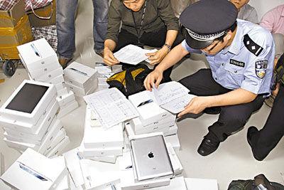 香港海关查获138部走私苹果iPhone6