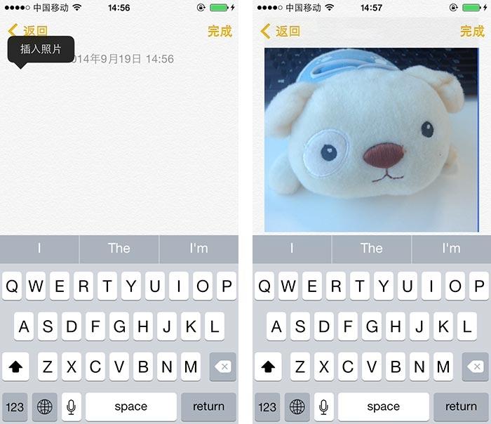 你必须要知道的iOS8实用小技巧汇总