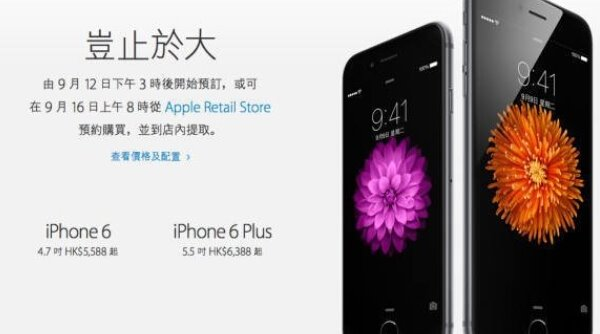 谁现在买iPhone6谁就该被鄙视