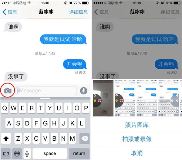 iOS8电话短信技巧:发送视频短信