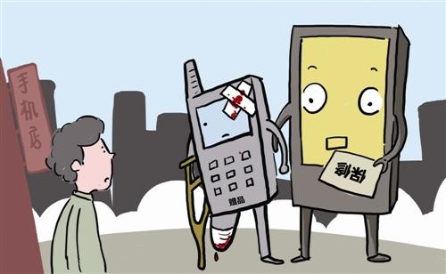 """网购iPhone需谨慎""""保修""""就是逗你玩"""