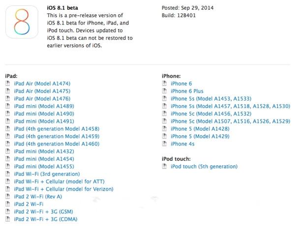 为苹果默默祈祷:iOS 8.1上路!