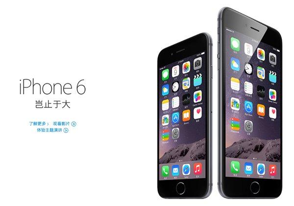 良心啊!电信版iPhone6支持全网通
