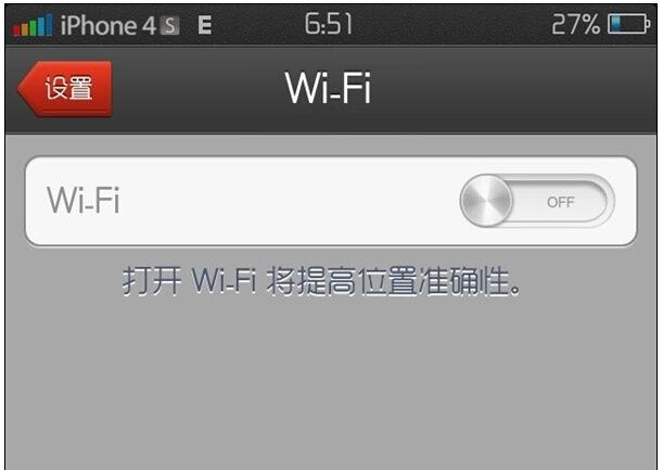升级iOS8,WiFi开关变灰打不开的解决办法