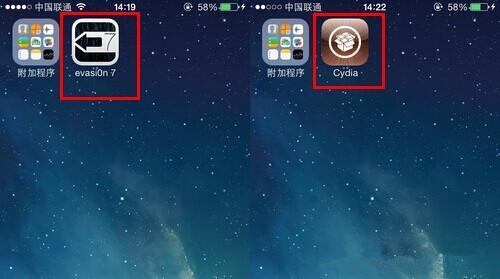 4招鉴别真假iPhone6!再也不怕被骗了!