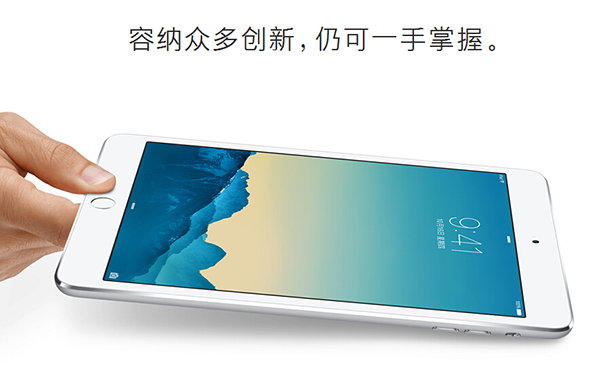 Touch ID值700块?iPad mini 3买不买