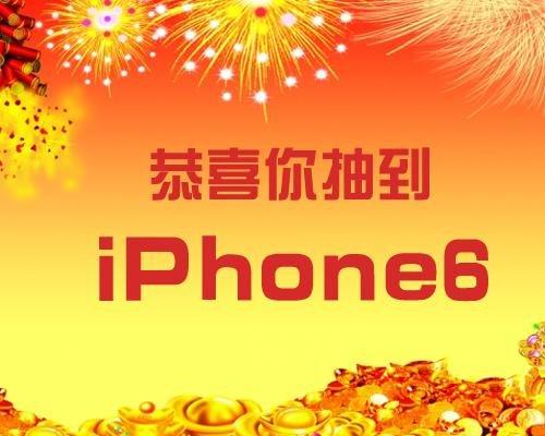 不买苹果iPhone6的十大理由