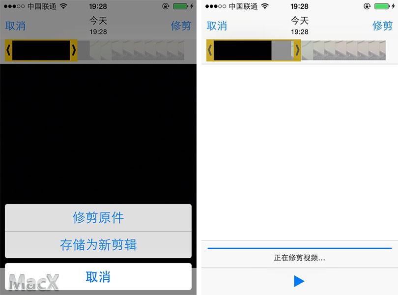 "iOS 8 视频片段""修剪""功能使用教程"