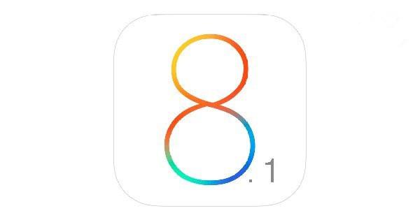 苹果iOS8.1到底更新了什么?