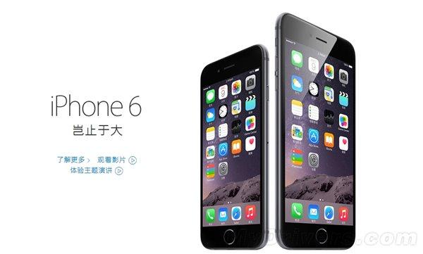 真果粉:中奖9万元,先买iPhone6庆祝
