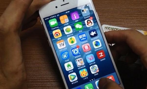 中国团队破解日版有锁iPhone 6,4G全网通!