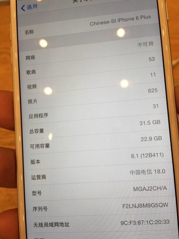 苹果iPhone6/6 Plus有32GB版!
