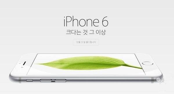 过度营销iPhone6,韩国运营商被苹果叫停