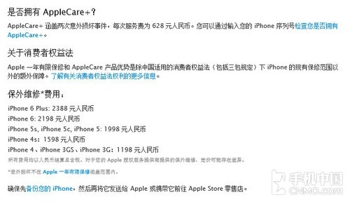 Touch ID:维修更换成本高 且用且珍惜