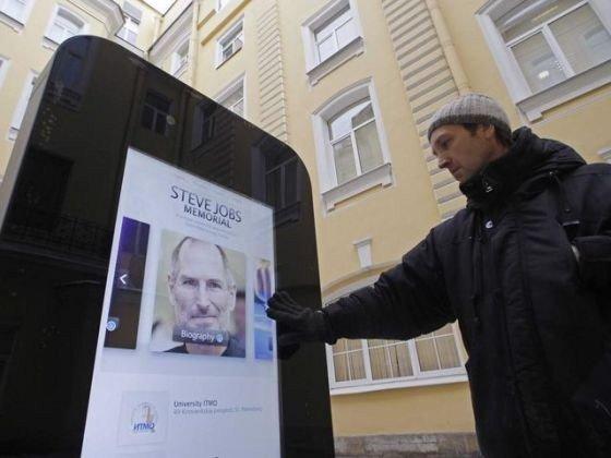 2015年,俄罗斯将禁止使用苹果
