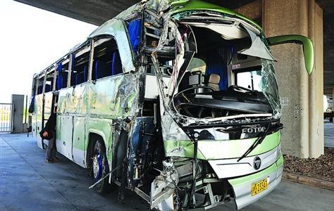 司机低头捡手机:6死43伤太惨了