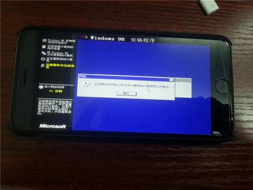 iPhone6Plus可运行Win98 应用无需越狱