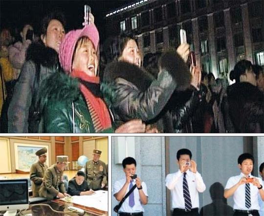 韩媒:金正恩是果粉,爱用iPhone