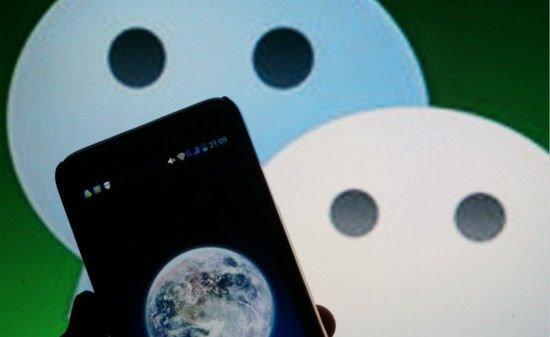 微信已消灭短信,下一个目标是消灭电话