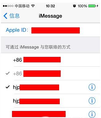 删除 iMessage下多余的电话号码