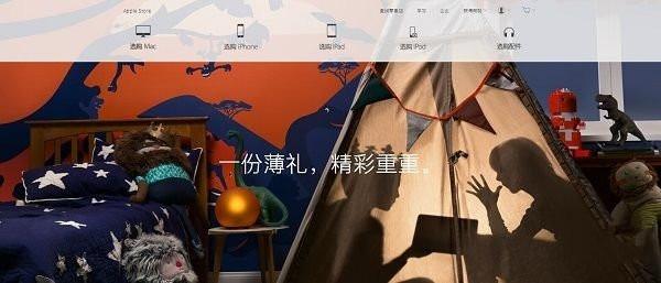 苹果在线商店黑色星期五大换装:中国大陆也在内