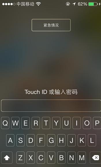 教你设置一位数密码解锁iPhone