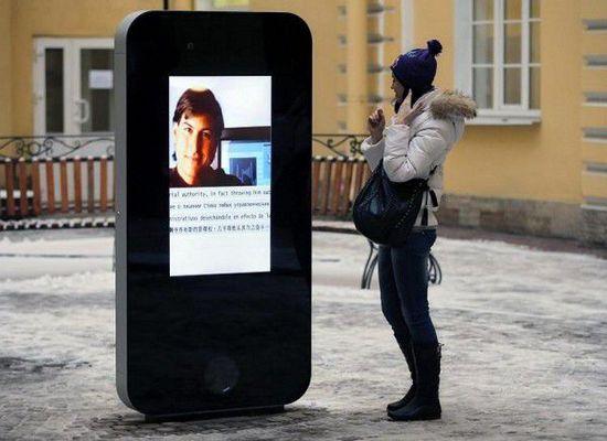 俄罗斯将拍卖乔布斯纪念碑