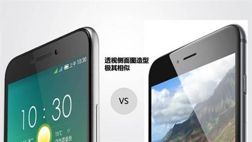 国产手机要起诉iPhone 6抄袭了!