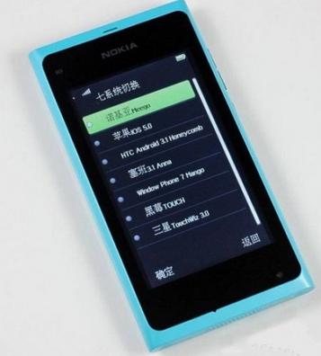 如果iPhone 6可以刷MIUI6,你会刷吗?