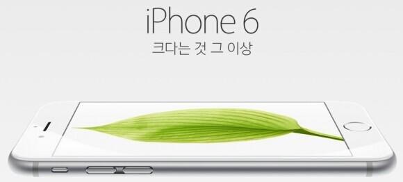 韩iPhone6福利太好,运营商受严罚
