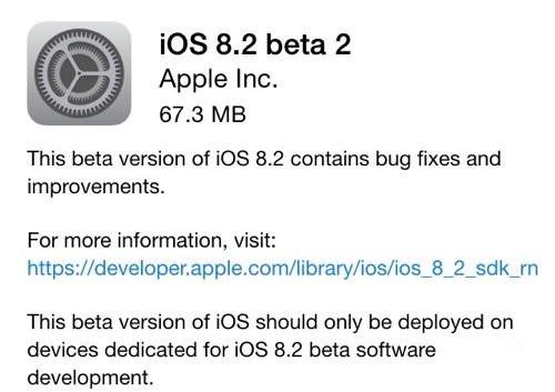 神速,苹果放出iOS8.2新测试版本