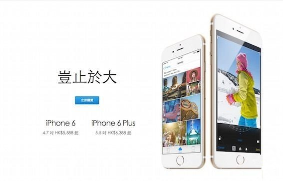 中国区苹果iPhone6销量到底如何