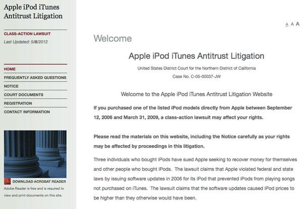 苹果曾想要禁用所有非 iTunes 客户端