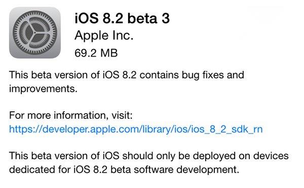 苹果iOS8.2 Beta3第三个测试版放出