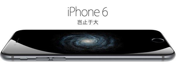 苹果iPhone6销量要创新纪录