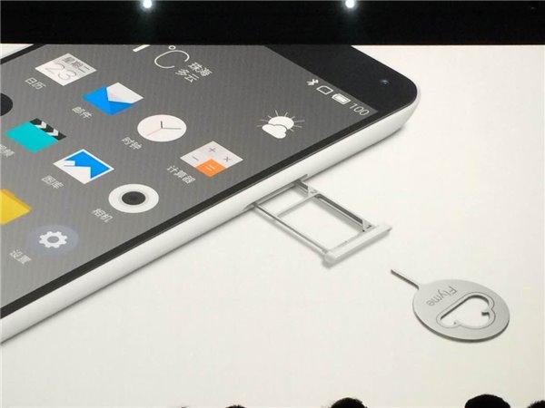"""""""致敬""""iPhone5C:魅蓝Note发布"""