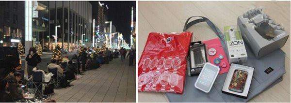 苹果日本新年福袋将如约发售