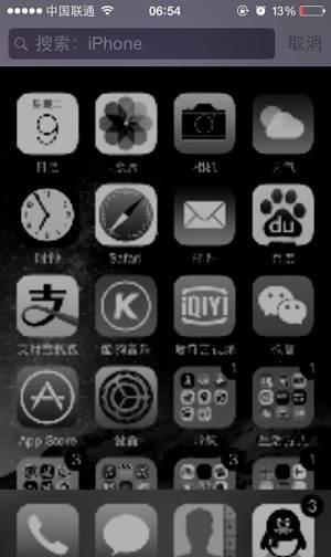 苹果iPhone的这些问题你遇到过吗?