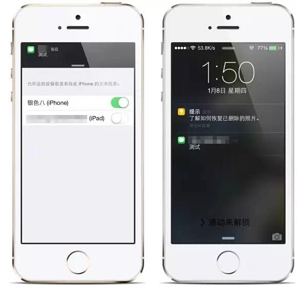 如何让iPhone实现一机双卡双待