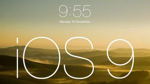 苹果iOS 9系统已开始内部测试了?