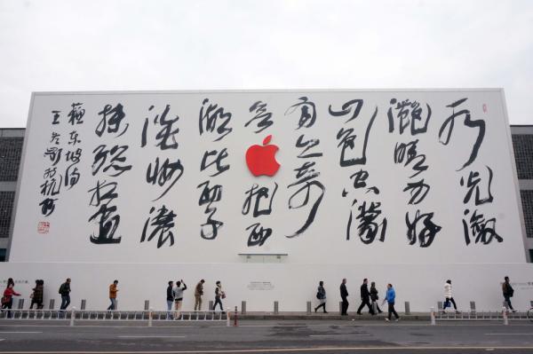 苹果杭州西湖店24日开业全亚洲最大