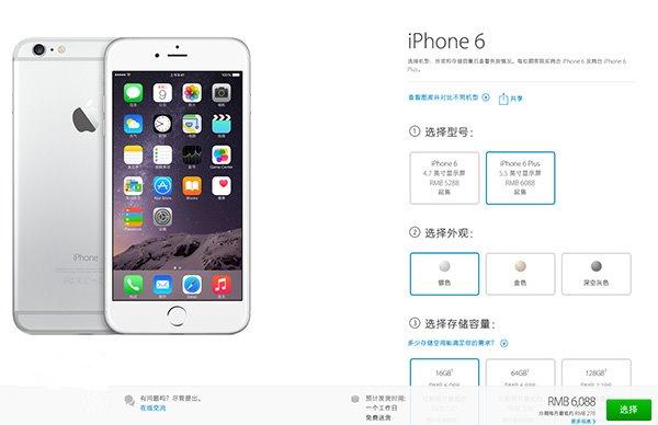 比港版更给力,国行iPhone6凶猛放货