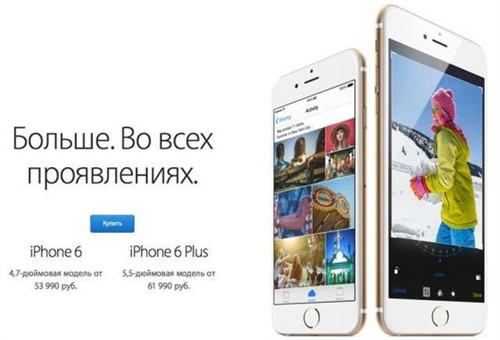 为制裁俄罗斯苹果封杀克里米亚开发者