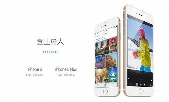 都在抢港版iPhone6,又推迟发货了