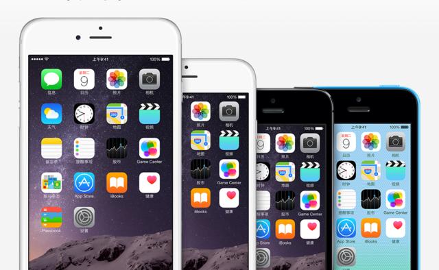 iPhone 6那么丑为啥还卖这么好?只因没得选