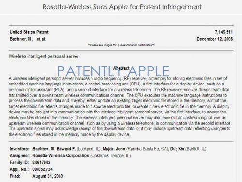苹果再遇侵权诉讼 波及iPhone5到iPhone6 Plus