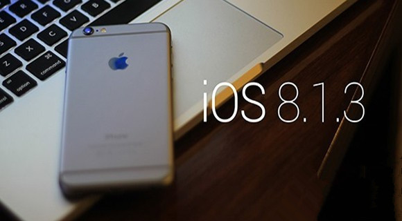 iOS8.1.3值得升级吗?没有新问题便是最好的理由