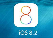iOS各种更新:注重性能提升 没惊喜